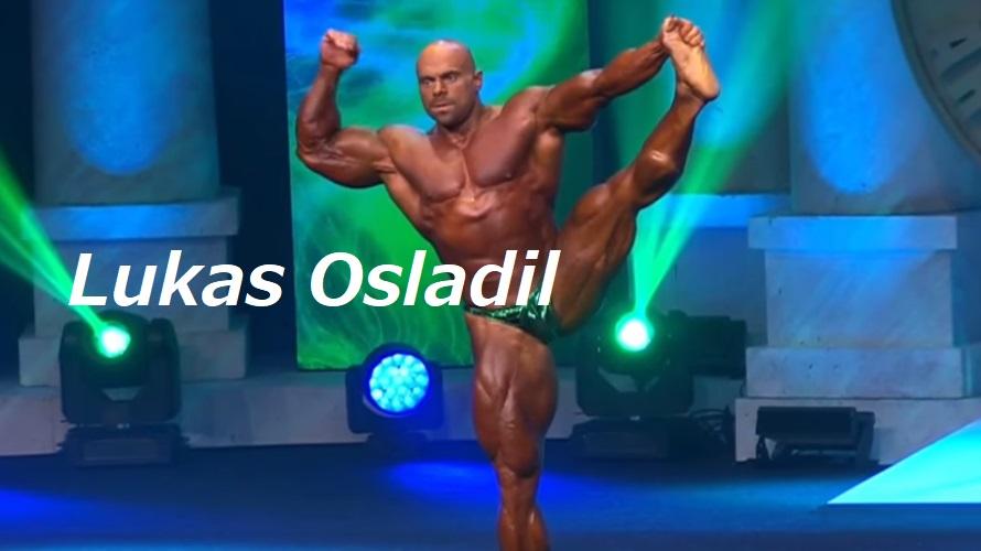 ボディビルダーは身体が硬いと思っているなら見るべし。印象的なLukas Osladil選手のフリーポーズ