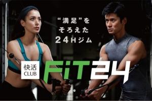 Fit24横浜北山田店